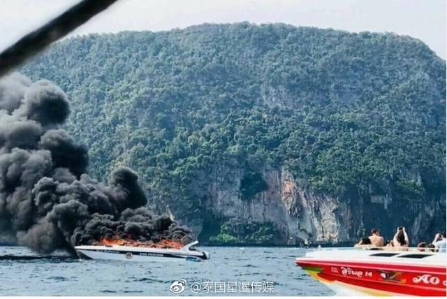 1月14日,一艘载有27名中国游客的快艇在泰国南部甲米府皮皮岛海域起火爆炸,导致船上5名中国游客受重伤。船上一名泰国人因严重烧伤导致死亡。爆炸原因很可能是快艇漏油。