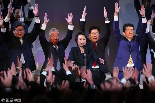 当地时间2019年2月10日,日本东京,日本自民党年度大会举行。