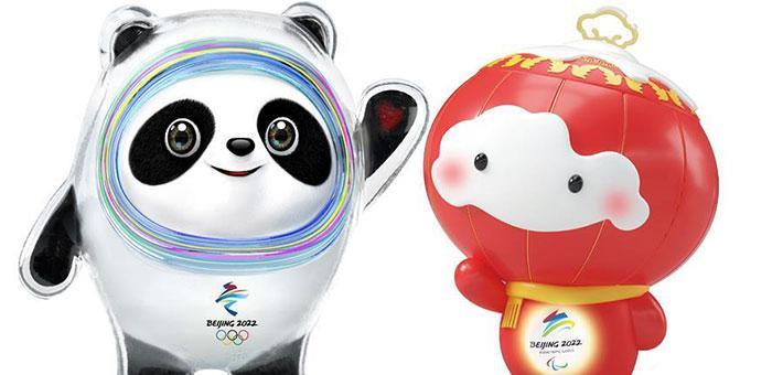 北京冬奥会和冬残奥会吉祥物发布