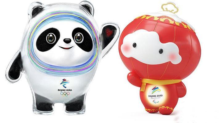 北京冬奥和冬残奥会吉祥物
