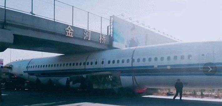 哈尔滨:飞机卡在大桥下