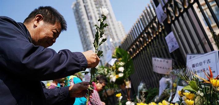 香港市民为清洁工罗伯举行法事