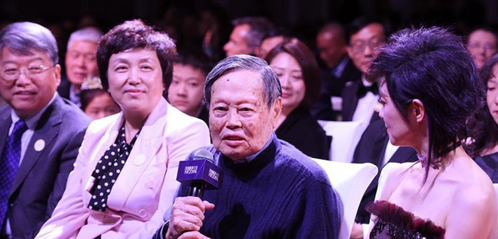 杨振宁出席2019未来科学大奖颁奖礼