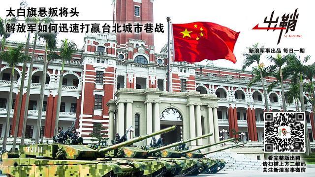 """在上周五,也就是8月10日,我们《出鞘》栏目发表了一篇有关于中国气垫登陆艇发展以及未来作战应用的文章。虽然新浪军事无心插柳,不过这期《出鞘》的标题图却似乎戳到了部分台湾省媒体敏感而脆弱的G点。周一一觉醒来,便有包括台湾省所谓""""中央通讯社""""在内的20多家媒体借此炒作,并采用断章取义、转进脑补等十分不光彩的手段刻意攻击新浪军事。虽然本来我们并没有想要理会这些攻击,但数日以来部分台媒非但没有收敛,反而变本加厉,似我可以任尔欺之。至此我们也终觉得有必要站出来说些话以正视听。本期《出鞘》我们不妨来给部分台媒和那些妄图分裂祖国的台独势力与""""两面人""""上一课,彻底打破他们不贴实际的幻想。(查看完整内容搜索微信公众号:sinamilnews)"""