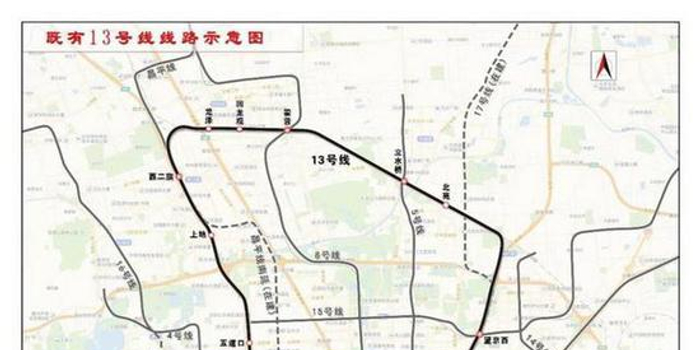 北京13號線拆分:A線握手17號線,B線直通軟件園