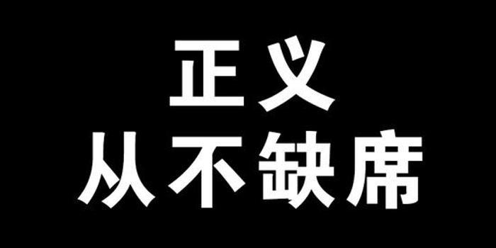 高承勇獲死刑 法院:他無視國法仇視社會漠視生命