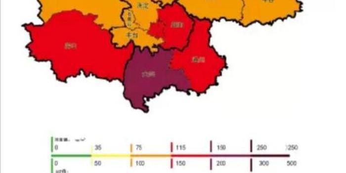北京局部地區現空氣重污染