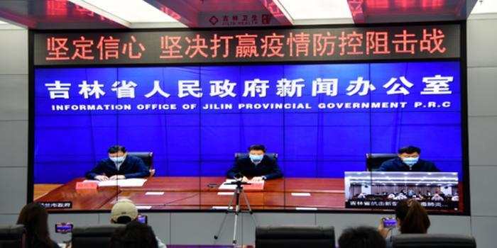 吉林省委书记:申请建设中国(吉林)自由贸易区正在积极推进|吉林自由贸易区
