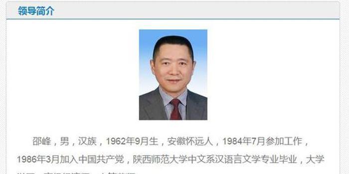 """新疆兵團紀委監委""""靶向治療"""" 專點這""""七虎"""""""