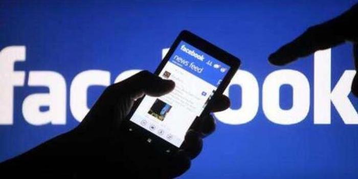 外媒:美國官方批準和解協議 臉書被罰50億美元