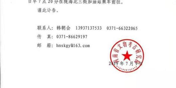 兩周考古學家王龍正逝世 享年57歲