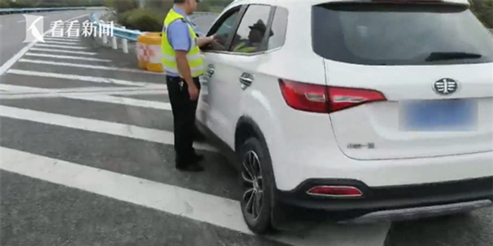 """司機違停高速 交警走近聽到""""槍響"""""""