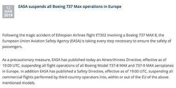 歐盟航空安全局停飛波音737-8和波音737-9機型