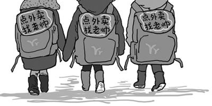 """北京青年報:對""""廣告進試卷""""當有預警機制"""