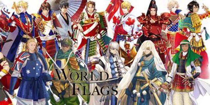 為迎奧運 日本設計師把各國國旗擬人化(圖)