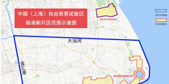 上海自贸区临港新片区范围示意图首次公布(图