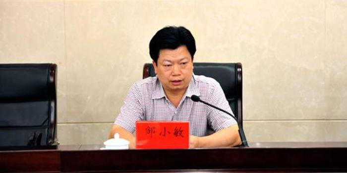 湖南衡南原縣長鄒小敏2審判7年 曾結伴行賄李億龍