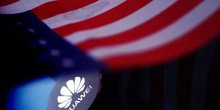 美媒披露:對付華為受挫 美國又有了新計劃