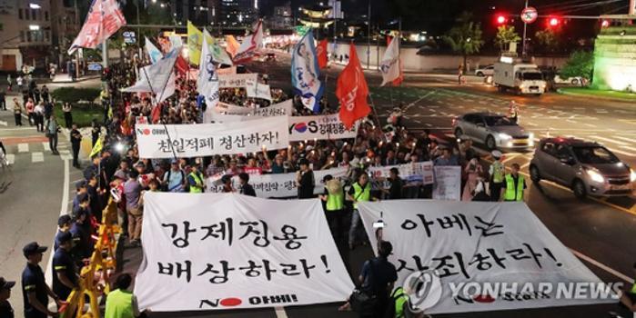韓國數千人燭光集會抗議日方 高喊