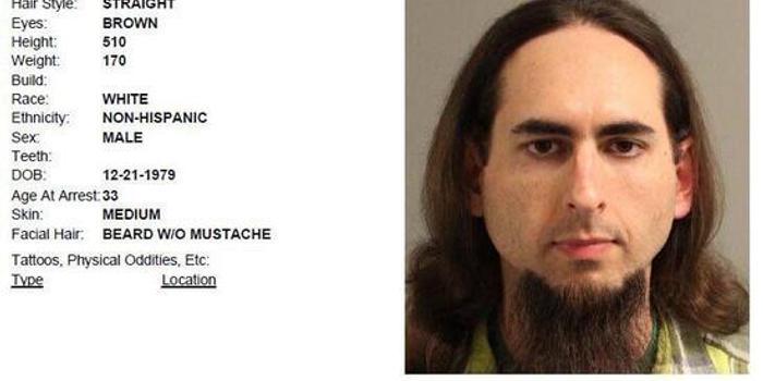 美國馬里蘭州報社槍擊案嫌疑人已被起訴
