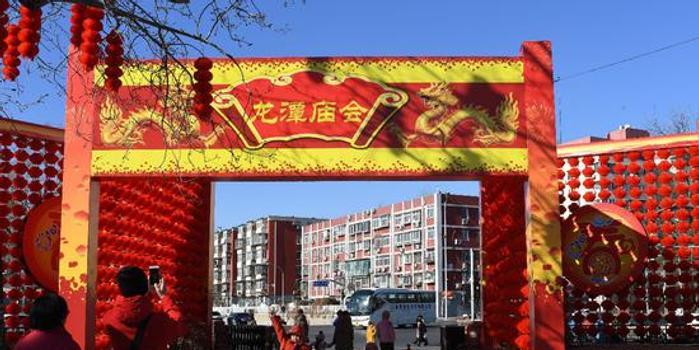 今年廟會多時間長燈會逢周末 北京警方提示