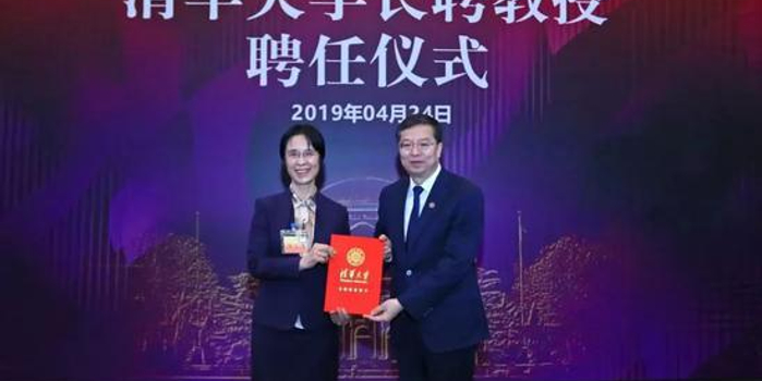 國務院原副秘書長獲清華大學特殊頭銜