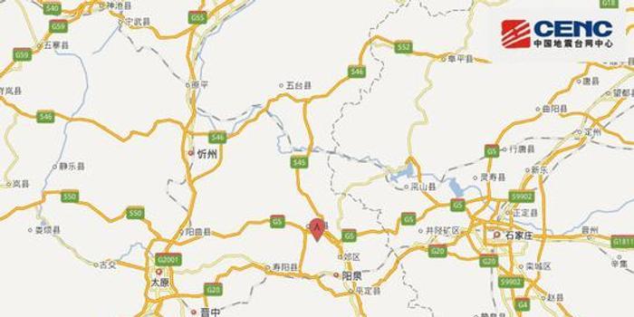 山西陽泉市盂縣附近發生3.1級左右地震