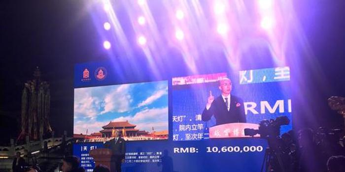 故宮天燈復原品今晚被拍賣 價格高達1060萬(圖)