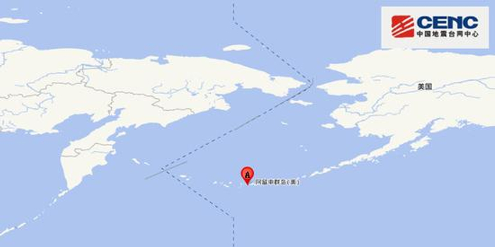安德烈亞諾夫群島附近發生6.2級左右地震