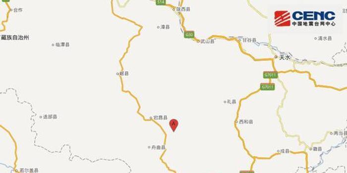 雙色球什么時候開獎_甘肅隴南市宕昌縣附近發生3.0級左右地震