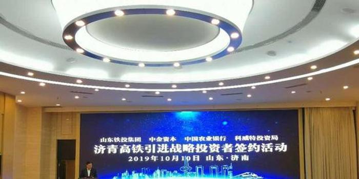 中國高鐵首次引入外資 科威特投資局投資13.86億