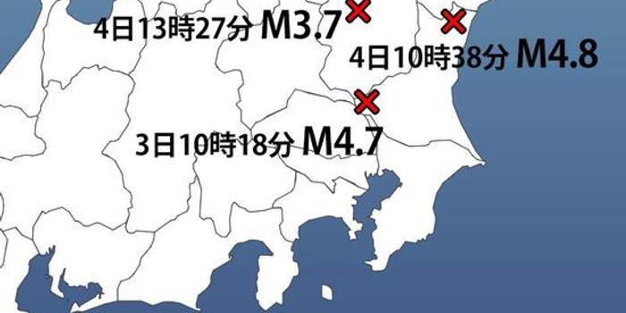 日本關東地區2天內連續5次地震 氣象部門解釋