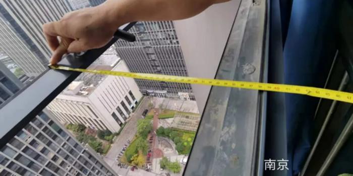 南京大學生跳樓自殺 死前1年從金融機構貸款36次