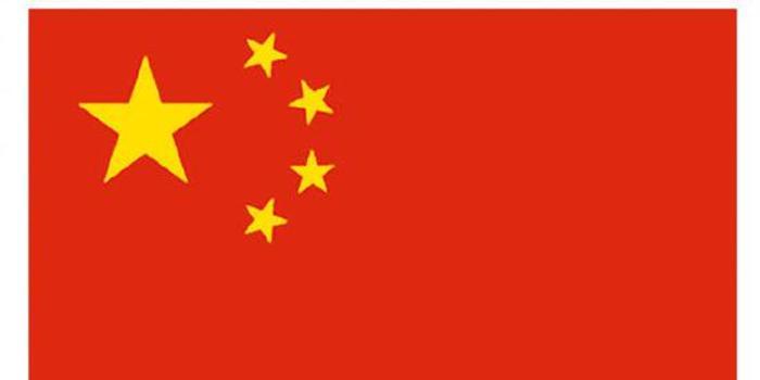 易勝博網站_央視:五星紅旗有14億護旗手