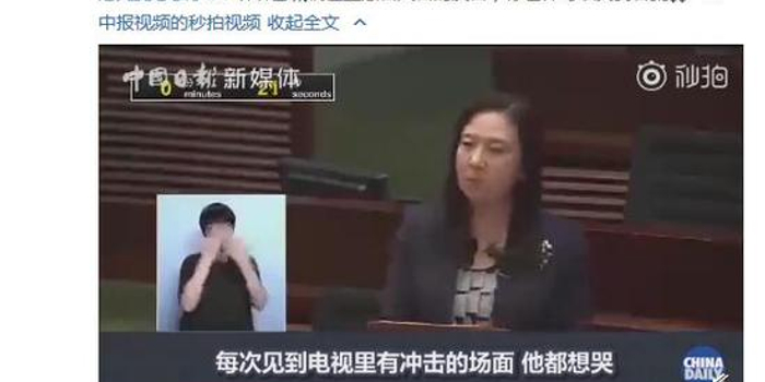香港究竟怎么了? 港民:無端端坐那兒就會流淚
