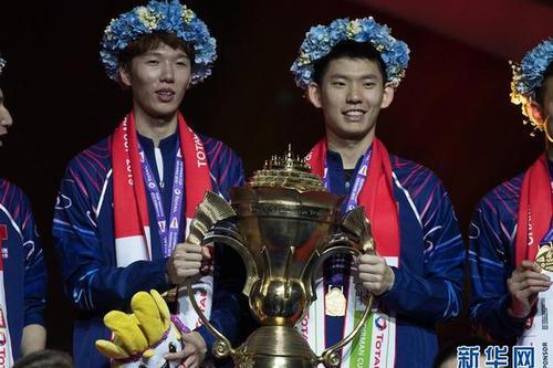 苏迪曼杯:中国队第11次夺冠