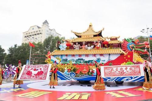 第十届中俄文化大年夜集盛装启幕