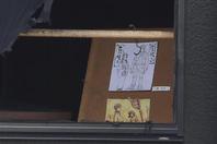 京都动画纵火案灾后现场图公布 烧毁的窗户边现动漫草稿