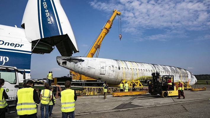 40年前遭恐袭劫持的德国客机被转回