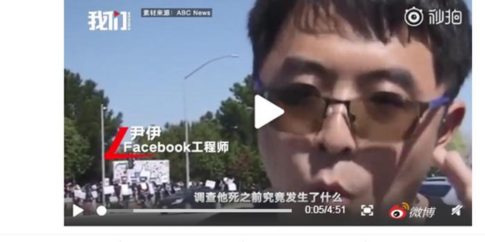 中國工程師回應聲援自殺同事被開除:解雇理由?:? class=