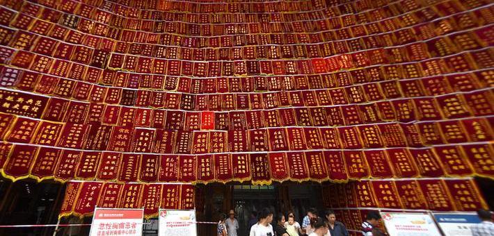 医院挂1600多锦旗迎首个中国医师节