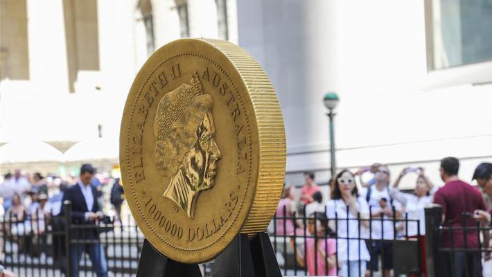 一吨重金币亮相纽约交所