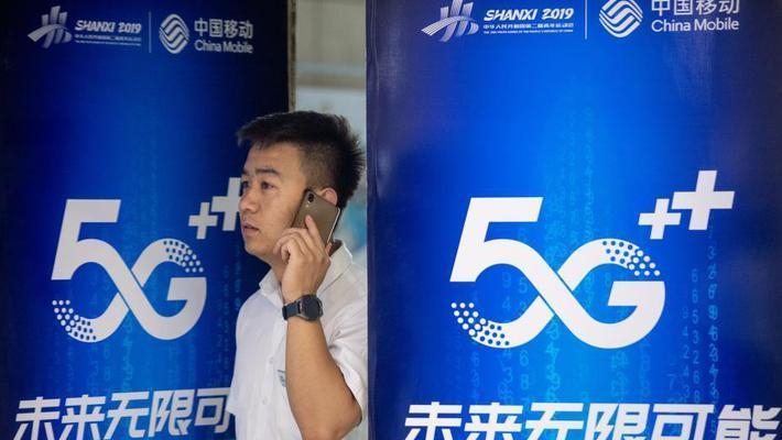 中国首批5G用户尝鲜