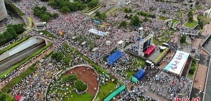 """香港举行""""反暴力·救香港""""集会"""