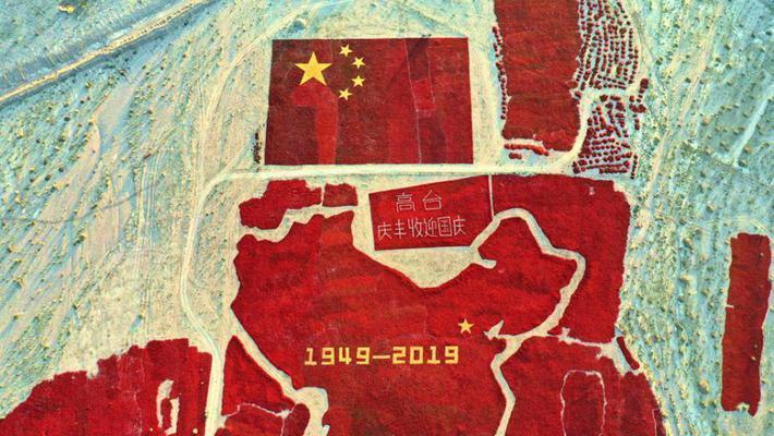 辣椒拼3万平方米巨型中国地图