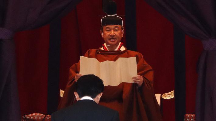 日本德仁天皇正式宣布即位