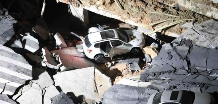 厦门地铁发生地面坍塌 无人员受困