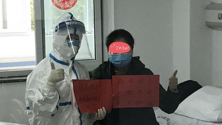病房里的新年:携手共战疫情