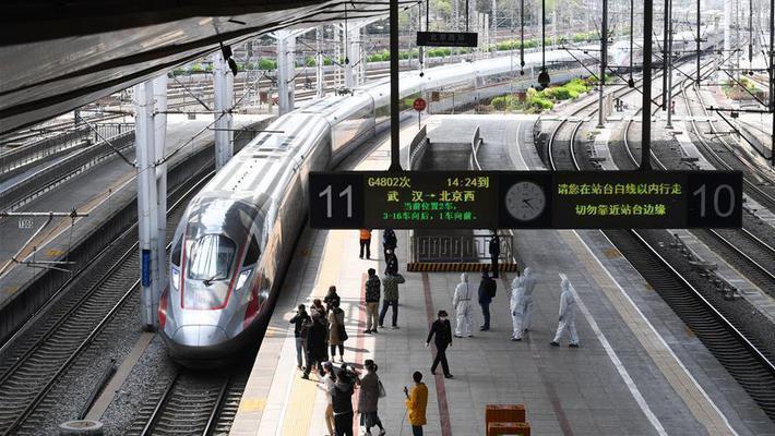 武汉解封后首趟返京列车抵达