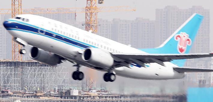 乌鲁木齐国际机场新开 恢复多条航线